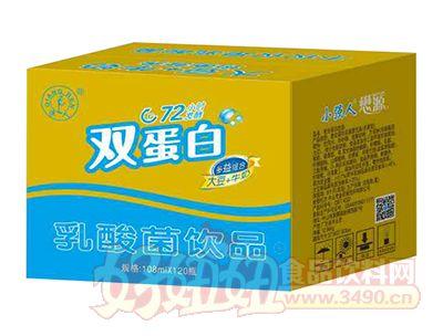 强人双蛋白乳酸菌饮品108ml×120瓶