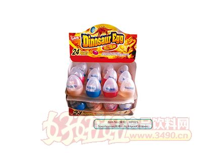 维派6G MAGIC EGG CANDY