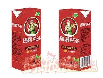 愚果果茶山楂果浆饮品250ml