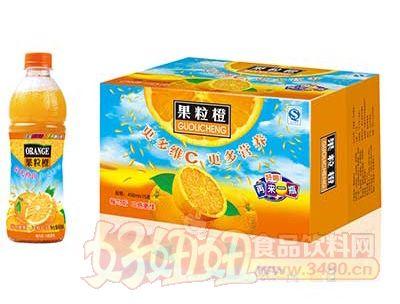 珍兹味果粒橙果汁饮料