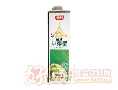梵创泰式苹果醋饮料1L