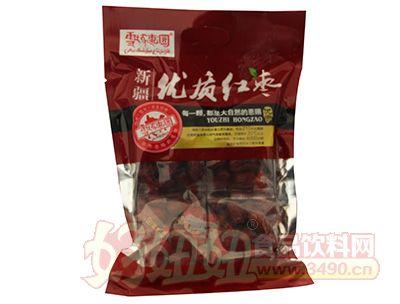 雪域枣园新疆优质红枣红-袋装