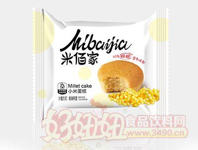 米佰家小米蛋糕