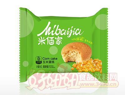 米佰家玉米蛋糕