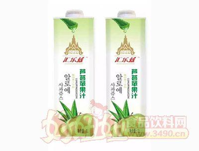 汇乐兹芦荟苹果汁1Lx6盒装
