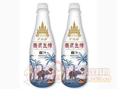 汇乐兹泰式生榨椰汁1Lx8瓶