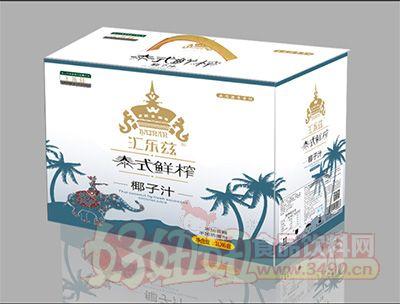汇乐兹泰式鲜榨椰子汁外箱