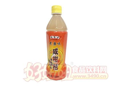 架势堂老广味咸柑桔果味饮料550ml