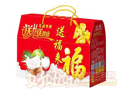 送福来椰子汁礼盒