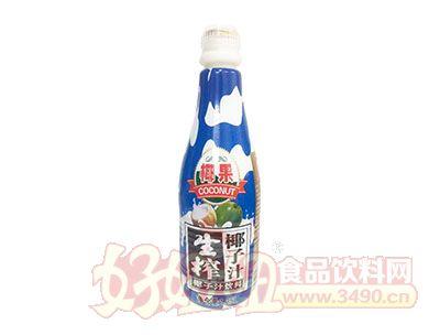 椰果生榨椰子汁瓶装1.25L