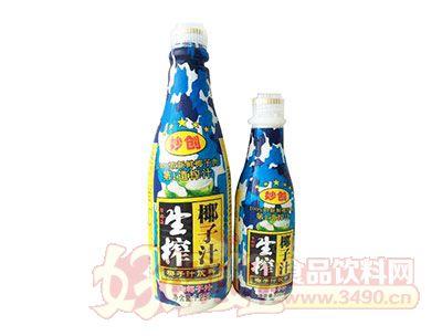 妙创生榨椰子汁组合