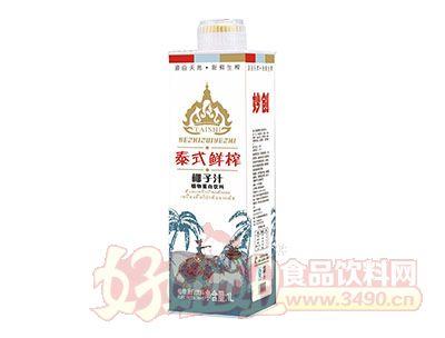 妙创泰式鲜榨椰子汁1L