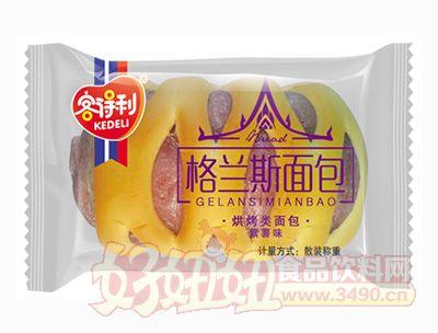 福建龙海客得利紫薯味格兰斯面包