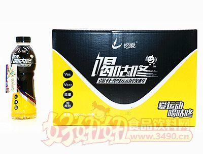 恒爱喝咕咚强化型运动饮料600mlx15瓶黄