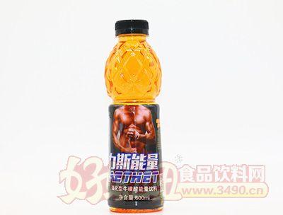 力斯能量强化型牛磺酸能量饮料600ml