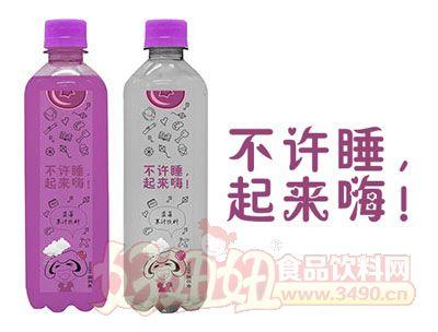 懋源蓝莓果汁饮料480ml
