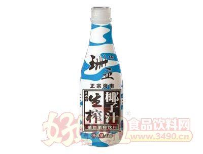 珊亚果肉型生榨椰子汁植物蛋白饮料1kg