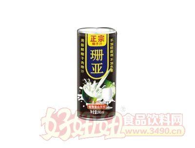 珊亚正宗海南椰子汁245ml
