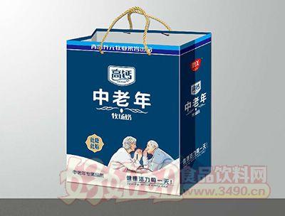 青岛养元牧业高钙中老年牧场奶礼盒