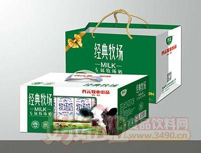 青岛养元牧业经典牧场奶250mlx12盒