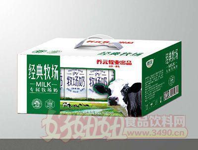青岛养元牧业经典牧场奶250mlx12盒箱装