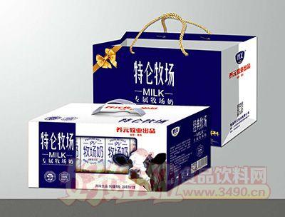 青岛养元牧业特伦牧场奶250mlx12盒