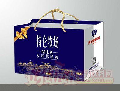 青岛养元牧业特伦牧场奶250mlx12盒礼盒