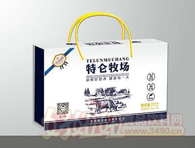 青岛养元牧业特伦牧场奶尊享版250mlx12盒