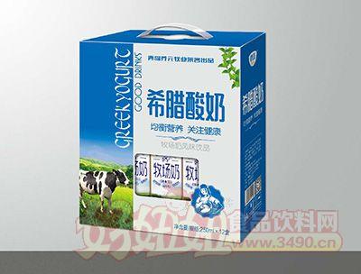 青岛养元牧业希腊酸奶250mlx12盒