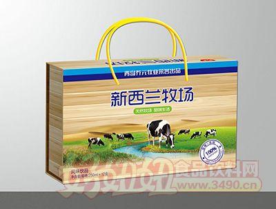 青岛养元牧业新西兰牧场奶风味饮品250mlx12盒木盒
