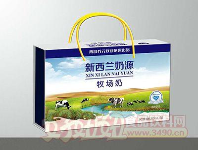 青岛养元牧业新西兰奶源牧场奶饮品250mlx12盒礼箱装