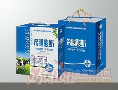 青岛养元牧业希腊酸奶钻石包装250mlx12盒