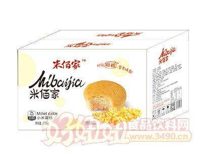 米佰家小米蛋糕2.5kg箱装