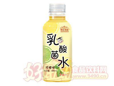 优c优e柠檬味乳酸菌水500ml