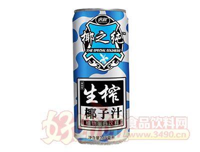 虎润椰之纯生榨椰子汁245ml