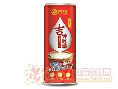 吉远吉纯核桃乳植物蛋白饮品罐装