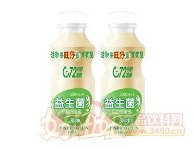 旺仔益生菌乳酸菌饮品340ml