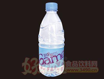 景臣饮用纯净水