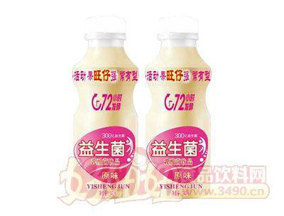 旺仔益生菌原味乳酸菌饮品340ml