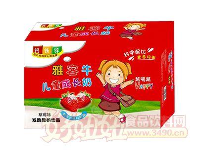雅客牛儿童成长牛奶草莓味箱装