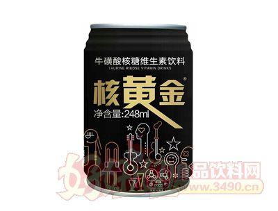 西恒牛磺酸核糖维生素饮料248ml