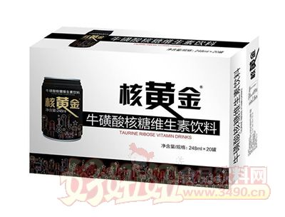 牛磺酸核糖维生素饮料248ml*24罐