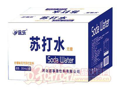 途乐苏打水350mlx24瓶