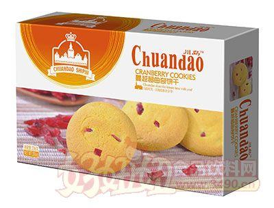 川岛蔓越莓曲奇饼干206g