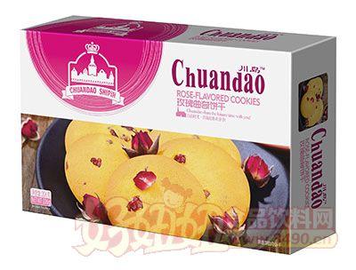 川岛玫瑰曲奇饼干206g