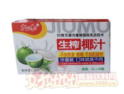 九木生榨椰汁1L