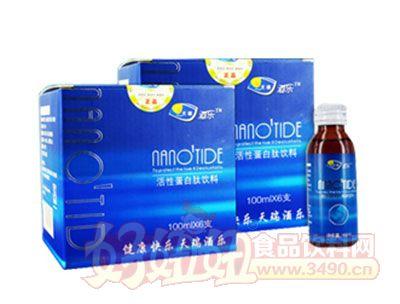 天瑞酒乐-玉米蛋白肽饮料