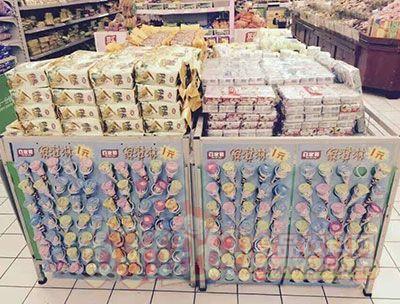 缤淇淋超市展示图