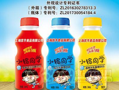 小铭同学乳酸菌饮品340ml