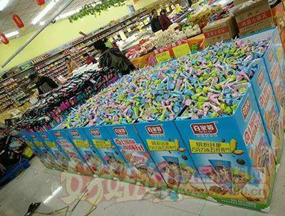 百家赞缤淇淋在超市的专柜